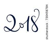 2018. elegant isolated vector... | Shutterstock .eps vector #730458784