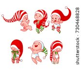 christmas babies with different ... | Shutterstock .eps vector #730468828