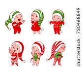 christmas babies with different ... | Shutterstock .eps vector #730468849