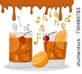 vector logo for alcohol... | Shutterstock .eps vector #730480783