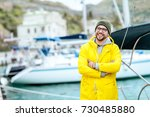 young attractive man in a... | Shutterstock . vector #730485880