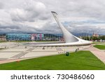 1 september 2017 sochi  russia  ... | Shutterstock . vector #730486060