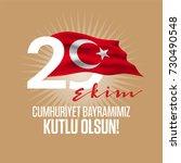 29 ekim cumhuriyet bayrami...   Shutterstock .eps vector #730490548