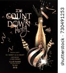 new year eve invitation card... | Shutterstock .eps vector #730491253