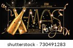 xmas party invitation card with ... | Shutterstock .eps vector #730491283