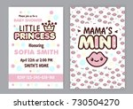 baby shower party invitation.... | Shutterstock .eps vector #730504270