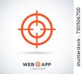 target line vector icon  | Shutterstock .eps vector #730506700