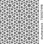 islamic seamless vector pattern.... | Shutterstock .eps vector #730507498