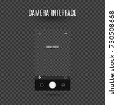 transparent camera interface...