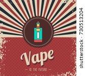 retro vaporizer electric... | Shutterstock .eps vector #730513204