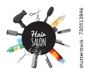 hair and beauty salon poster... | Shutterstock .eps vector #730513846