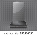 trophy award glass vector.... | Shutterstock .eps vector #730514050