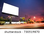 billboard blank for outdoor... | Shutterstock . vector #730519870