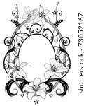 vector frame with  lilies in black and white colors - stock vector