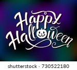 happy halloween vector... | Shutterstock .eps vector #730522180