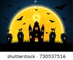 halloween festival and... | Shutterstock .eps vector #730537516