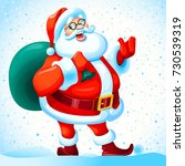 christmas background. santa... | Shutterstock .eps vector #730539319