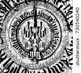 abstract calligraphic... | Shutterstock .eps vector #730540240