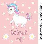 a little cute unicorn in... | Shutterstock .eps vector #730543504