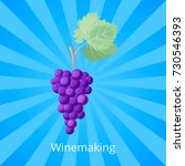 winemaking process... | Shutterstock .eps vector #730546393