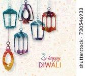 happy diwali festive background ... | Shutterstock .eps vector #730546933