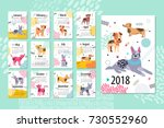 calendar sample 2018 animal ... | Shutterstock .eps vector #730552960