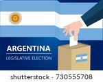argentina democracy political... | Shutterstock .eps vector #730555708