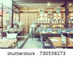abstract blur coffee shop cafe...   Shutterstock . vector #730558273