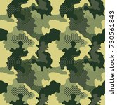 military seamless pattern.... | Shutterstock .eps vector #730561843
