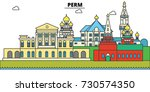russia  perm. city skyline ... | Shutterstock .eps vector #730574350