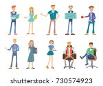 set of business people in a... | Shutterstock . vector #730574923