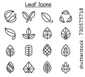 leaf icon set in thin line... | Shutterstock .eps vector #730575718