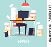 lot of work. flat design vector ... | Shutterstock .eps vector #730586569