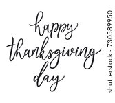 happy thanksgiving day. autumn... | Shutterstock .eps vector #730589950