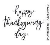 happy thanksgiving day. autumn... | Shutterstock .eps vector #730589950