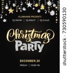 christmas party poster template ... | Shutterstock .eps vector #730590130