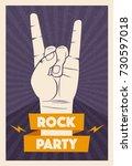 rock music poster. old school... | Shutterstock .eps vector #730597018