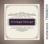 vector creative card template... | Shutterstock .eps vector #730608214