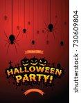 halloween invitation. vector... | Shutterstock .eps vector #730609804