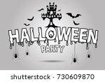 halloween vector lettering... | Shutterstock .eps vector #730609870