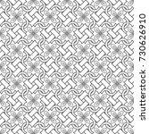 vector seamless pattern. modern ... | Shutterstock .eps vector #730626910