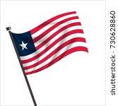 flag of liberia. liberia icon... | Shutterstock .eps vector #730628860