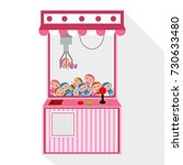 pink crane game play machine... | Shutterstock .eps vector #730633480