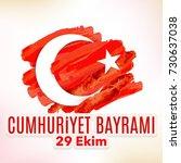 republic of turkey national... | Shutterstock .eps vector #730637038