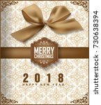 happy new year 2018 greeting... | Shutterstock . vector #730638394