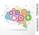 abstract brain gear colorful.... | Shutterstock .eps vector #730646134
