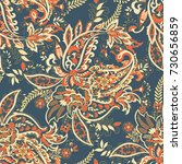 paisley seamless pattern with... | Shutterstock .eps vector #730656859