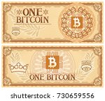 one bitcoin abstract banknote | Shutterstock .eps vector #730659556