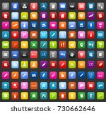 education icons | Shutterstock .eps vector #730662646