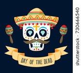 """dia de los muertos""  day of... | Shutterstock .eps vector #730666540"